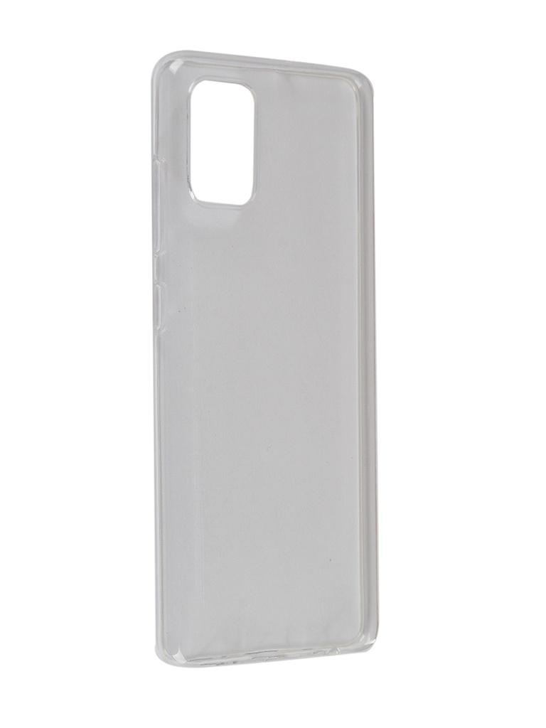 Чехол Brosco для Samsung Galaxy A51 Silicone Transparent SS-A51-TPU-TRANSPARENT