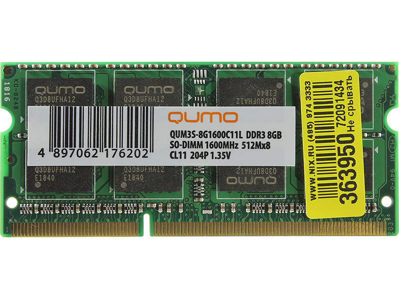 Модуль памяти Qumo DDR3 SO-DIMM 1600MHz PC-12800 CL11 - 8Gb QUM3S-8G1600C11L