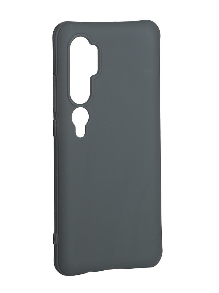Чехол Zibelino для Xiaomi Mi Note 10/10 Pro/Mi CC9 Pro 2019 Soft Matte Dark Green ZSM-XIA-NOT10-DGRN
