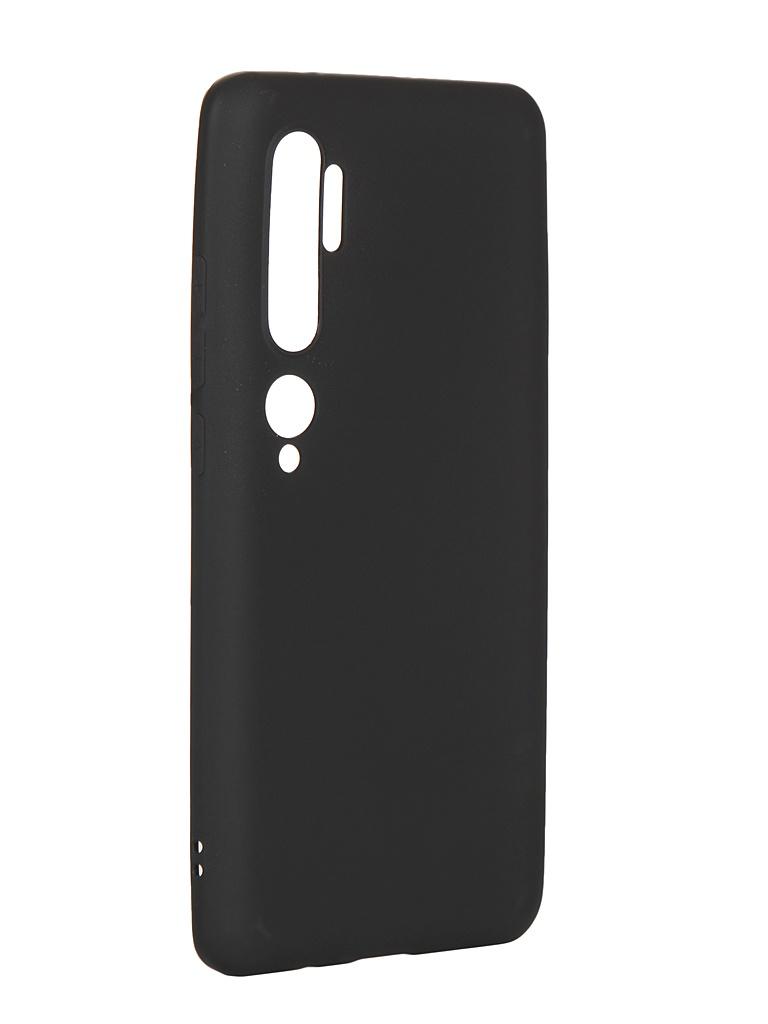 Чехол Zibelino для Xiaomi Mi Note 10/10 Pro/Mi CC9 Pro 2019 Soft Matte Black ZSM-XIA-NOT10-BLK