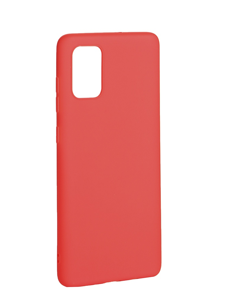 Чехол Zibelino для Samsung Galaxy A71 A715 Soft Matte Red ZSM-SAM-A71-RED