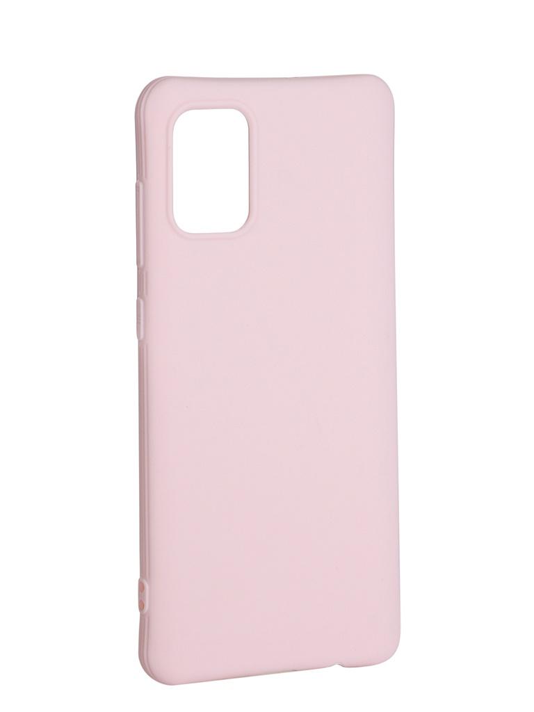 Чехол Zibelino для Samsung Galaxy A71 A715 Soft Matte Pink ZSM-SAM-A71-PNK