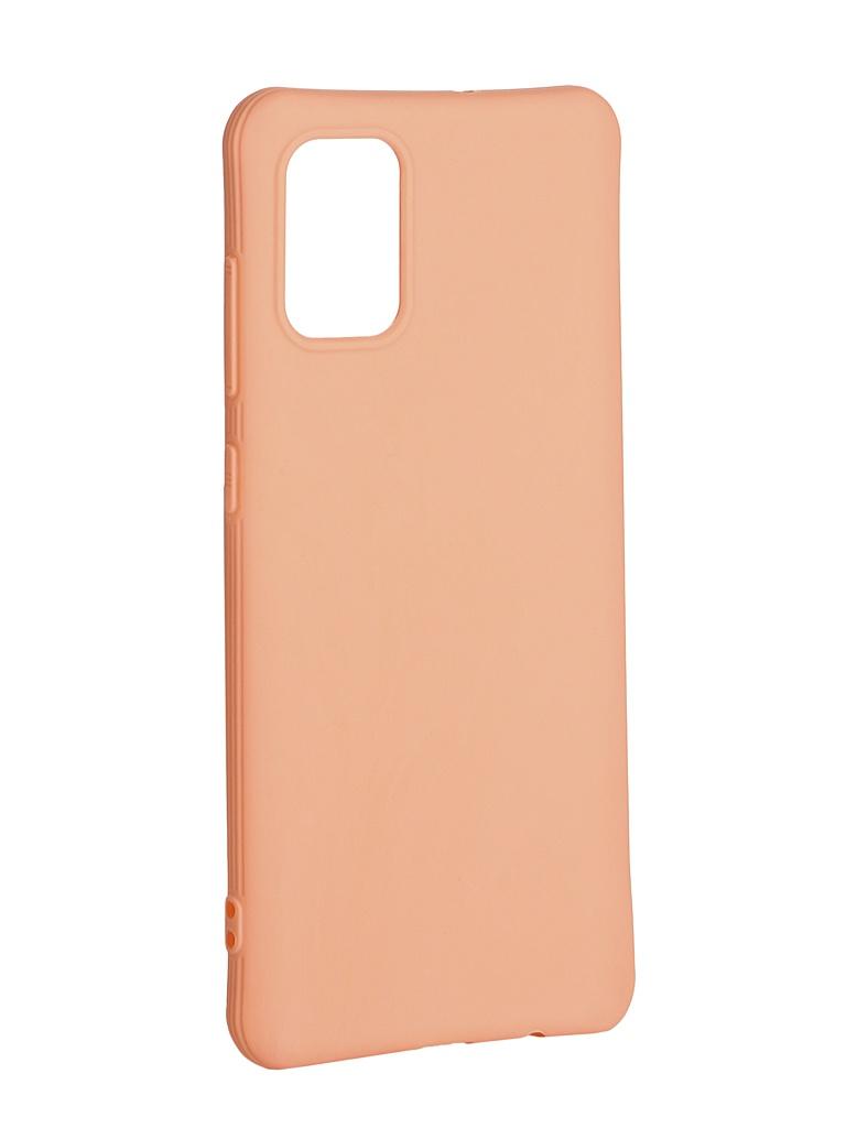 Чехол Zibelino для Samsung Galaxy A71 A715 Soft Matte Orange ZSM-SAM-A71-ORG