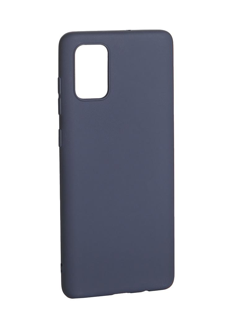 Чехол Zibelino для Samsung Galaxy A71 A715 Soft Matte Dark Blue ZSM-SAM-A71-DBLU