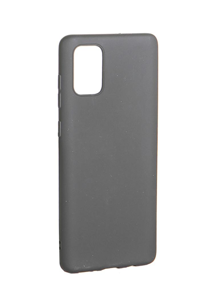 Чехол Zibelino для Samsung Galaxy A71 A715 Soft Matte Black ZSM-SAM-A71-BLK