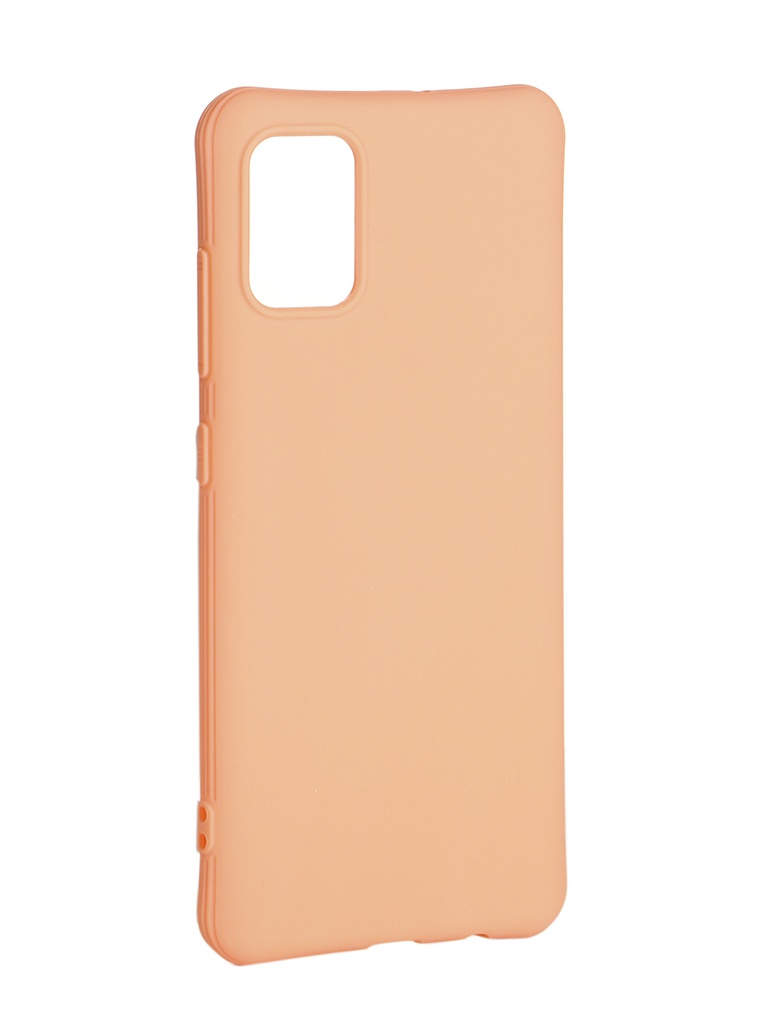 Чехол Zibelino для Samsung Galaxy A51 A515 Soft Matte Orange ZSM-SAM-A515-ORG
