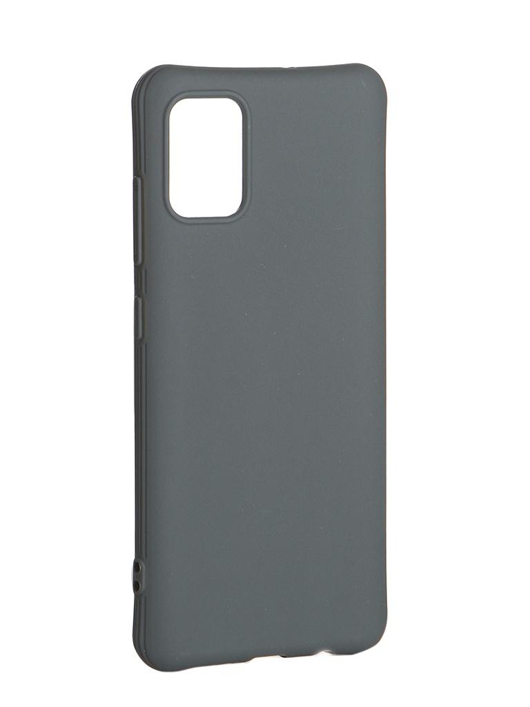 Чехол Zibelino для Samsung Galaxy A51 A515 Soft Matte Grey Green ZSM-SAM-A51-GGRN
