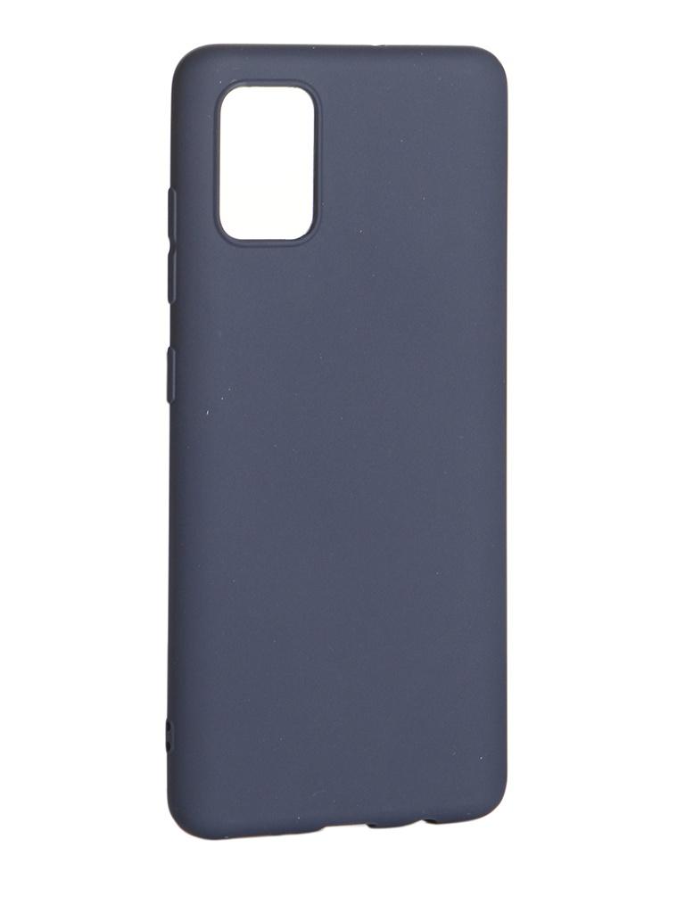 Чехол Zibelino для Samsung Galaxy A51 A515 Soft Matte Dark Blue ZSM-SAM-A51-DBLU