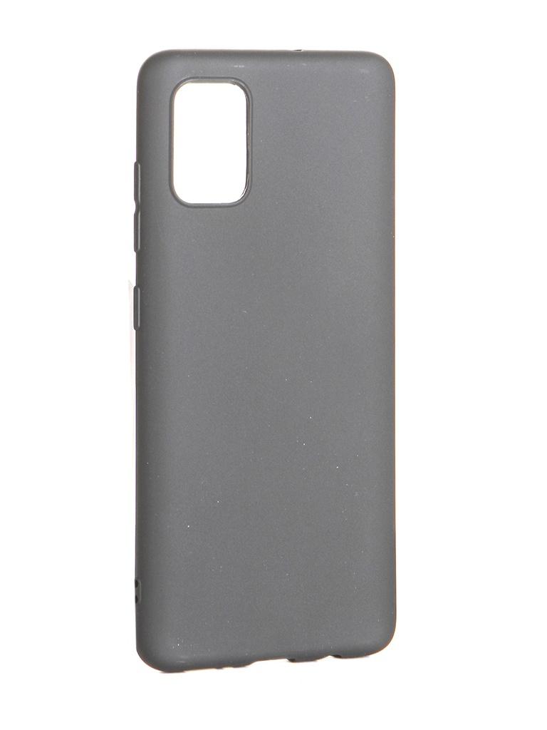 Чехол Zibelino для Samsung Galaxy A51 A515 Soft Matte Black ZSM-SAM-A51-BLK