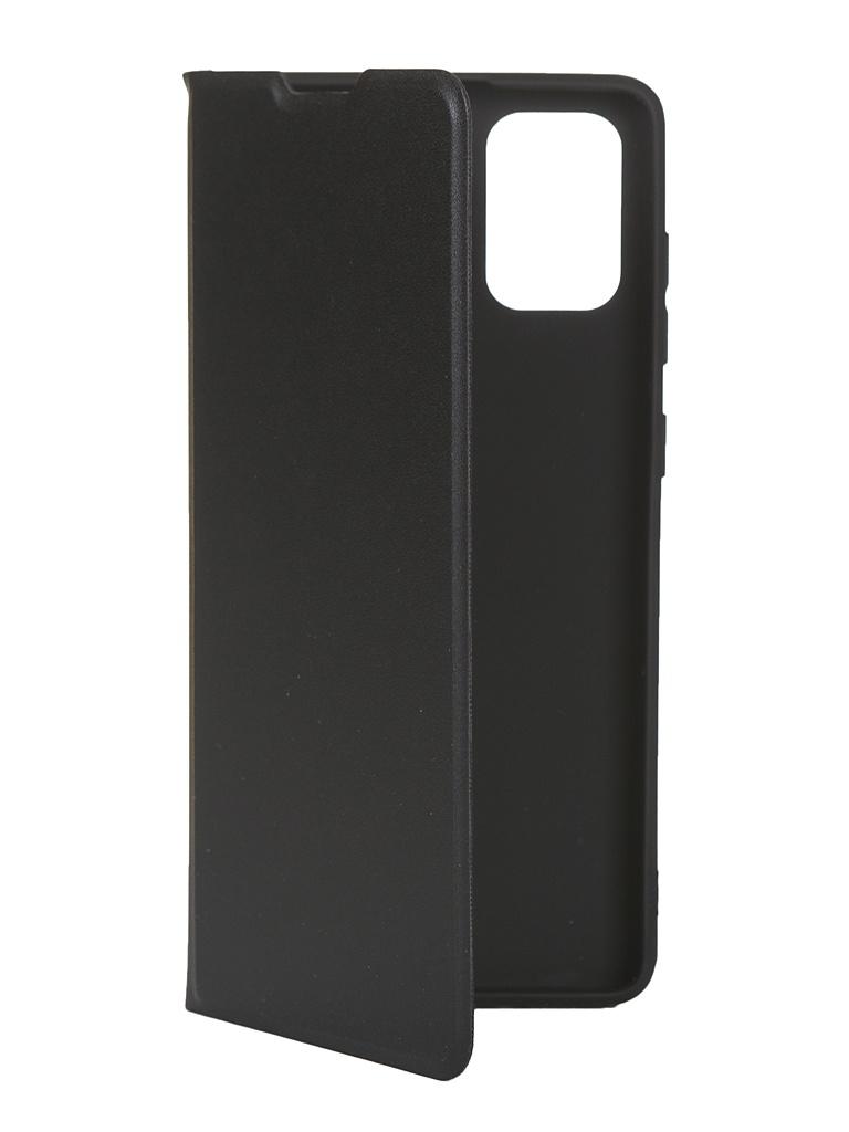 Чехол Red Line для Samsung Galaxy A71 Book Cover Black УТ000019427 фото