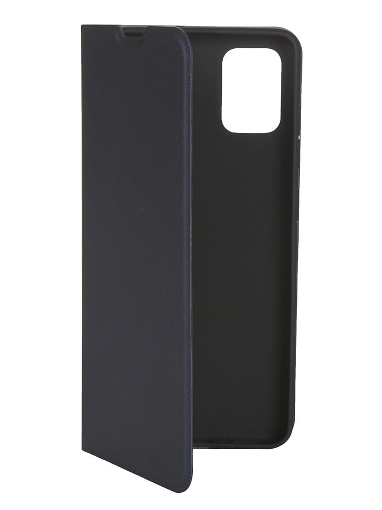 Чехол Red Line для Samsung Galaxy A51 Book Cover Blue УТ000019499