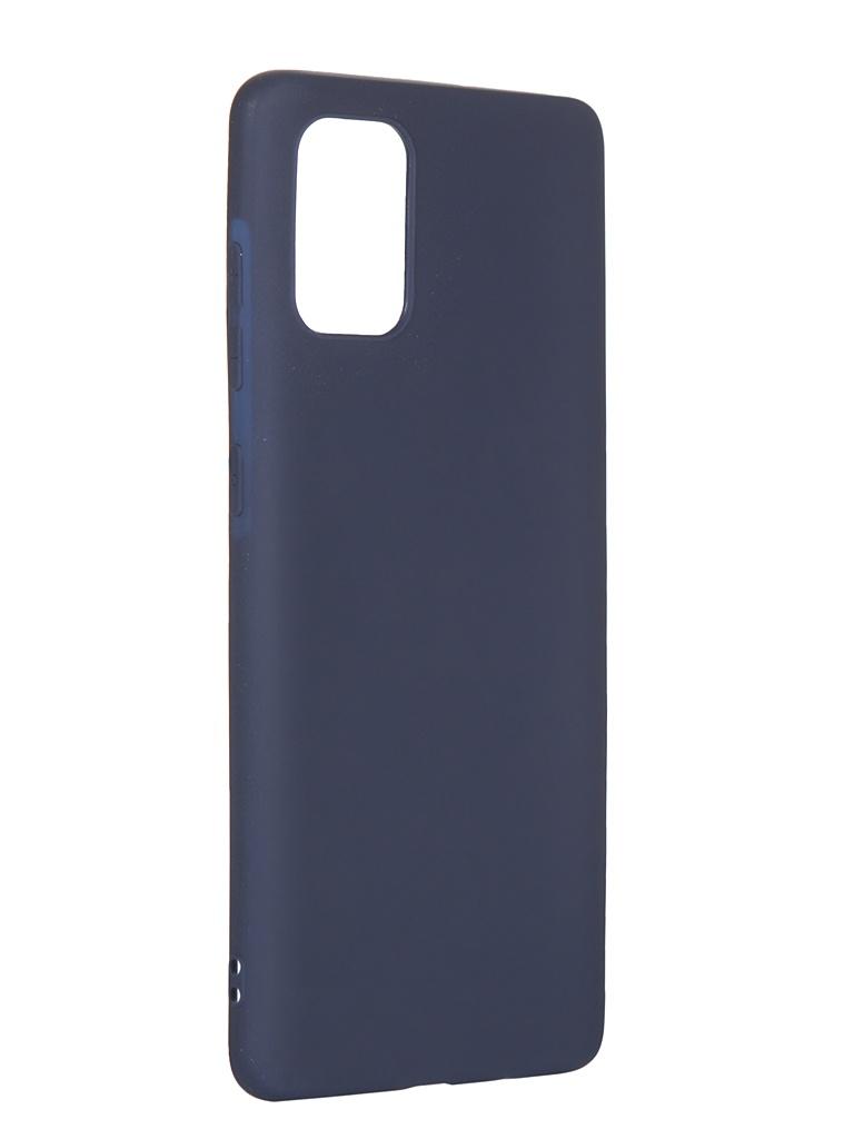 Чехол Red Line для Samsung Galaxy A71 Ultimate Blue УТ000019424