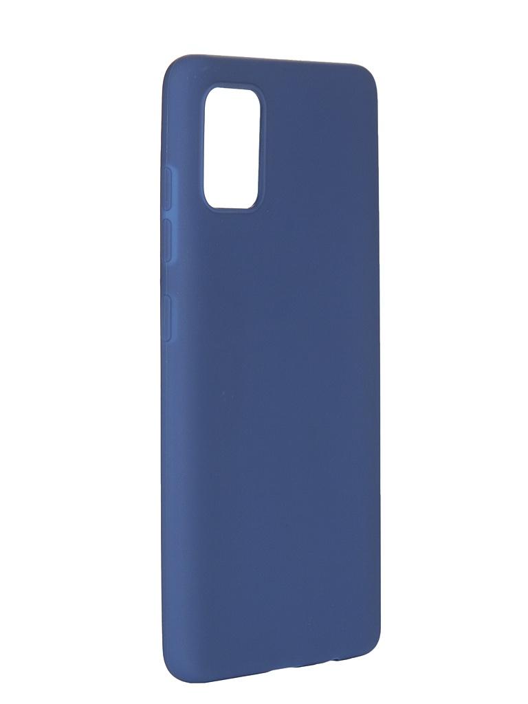Чехол Red Line для Samsung Galaxy A51 Ultimate Blue УТ000019425