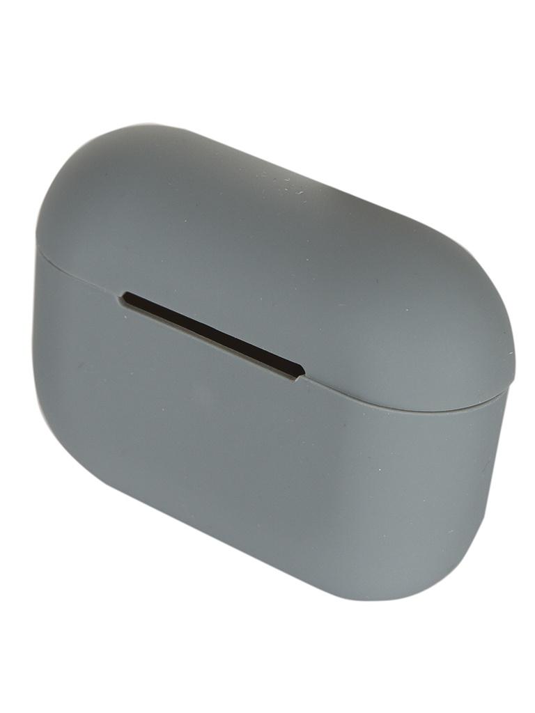 Чехол Red Line Silicone для зарядного кейса AirPods Pro Grey УТ000019186