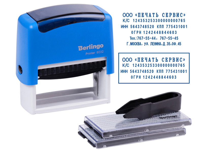 Штамп самонаборный Berlingo Printer 8032 70x32mm BSt_82506