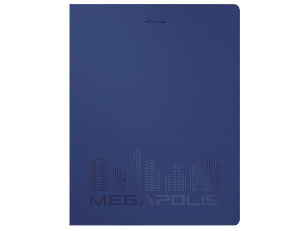 Папка ErichKrause Megapolis 24mm Blue 49979