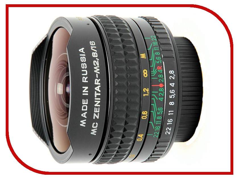 Объектив Зенит МС Зенитар-М М42 16 mm F/2.8 Fisheye