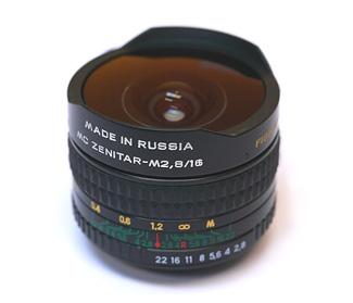 Объектив Зенит МС Зенитар-К Pentax 16 mm F/2.8 Fisheye<br>