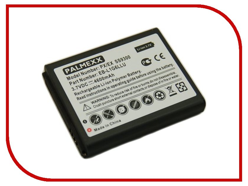 Аксессуар Аккумулятор Samsung GT-i9300 S III Palmexx - усиленный! 4600 mAh Black PX/EXSAMI9300 BLAC<br>