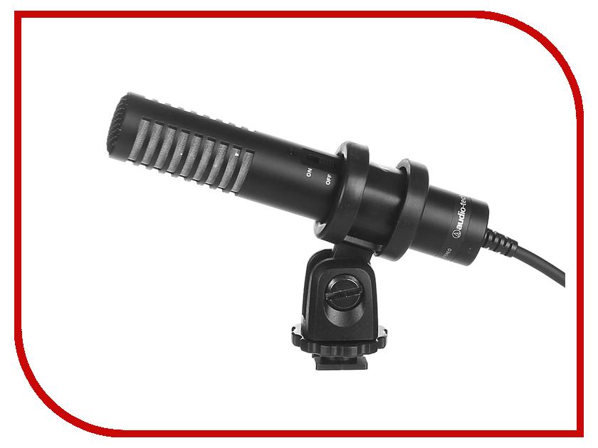 Микрофон Audio-Technica PRO24-CMF<br>