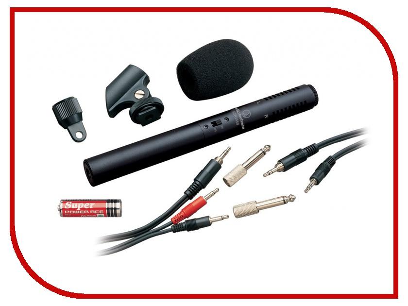 Микрофон Audio-Technica ATR-6250