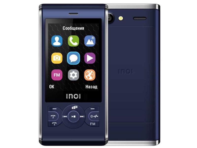 Сотовый телефон Inoi 249S Blue сотовый телефон inoi 239 white