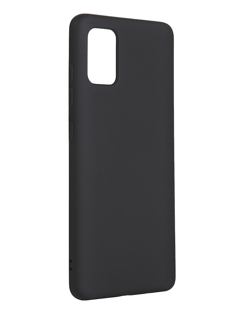 Чехол с микрофиброй DF для Samsung Galaxy A51 sOriginal-06 Silicone Black