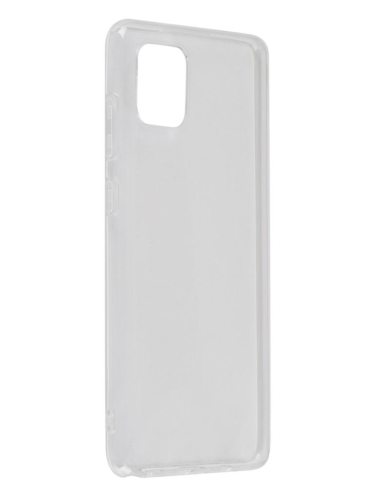 Чехол DF для Samsung Galaxy Note 10 Lite Silicone Super Slim sCase-88 недорого