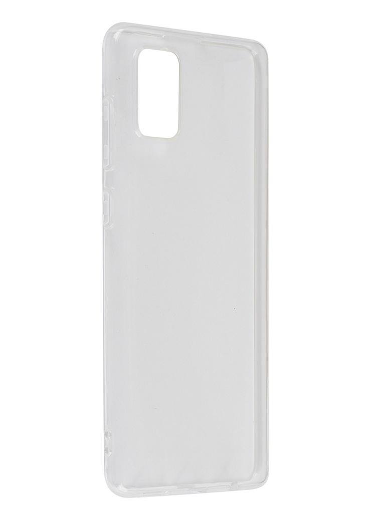 Чехол DF для Samsung Galaxy A71 Silicone Super Slim sCase-89