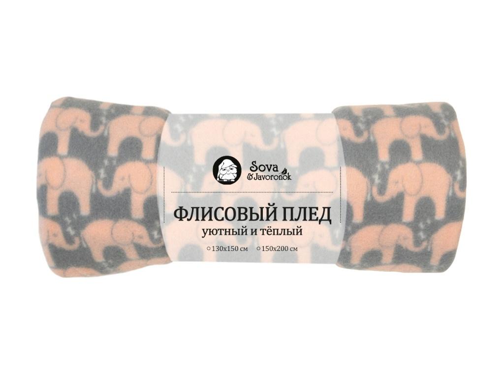 Плед Sova&Javoronok Таиланд 130x150cm 26030119146