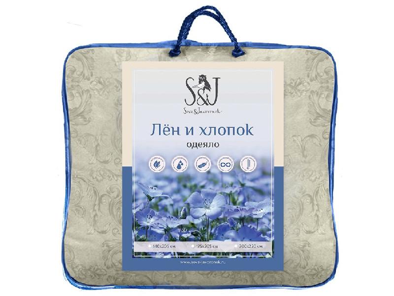 Одеяло Sova&Javoronok 140x205cm лён и хлопок 25030118846