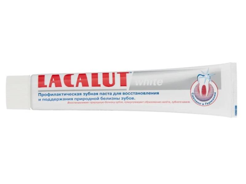 Зубная паста Lacalut Уайт 75мл 666055