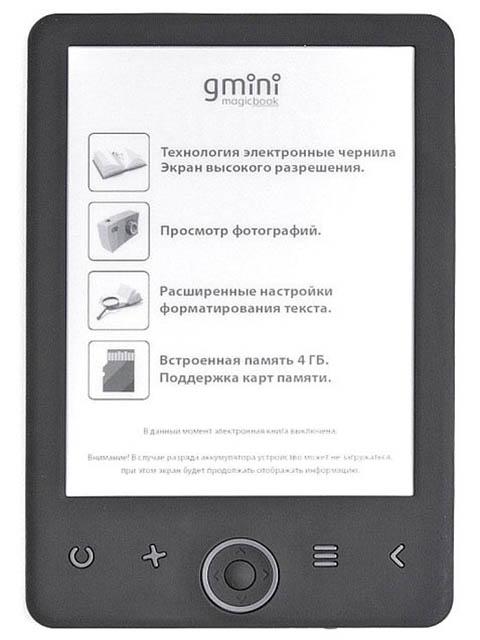 Электронная книга Gmini MagicBook H6HD Black электронная книга gmini magicbook s6lhd 6 e ink pearl hd 4gb белый