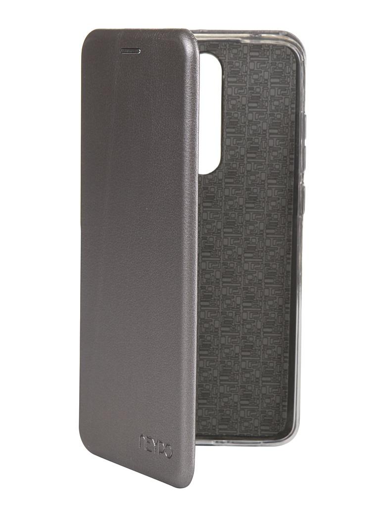 Чехол Neypo для Xiaomi Redmi Note 8 Pro Premium Silver NSB15399 цена и фото