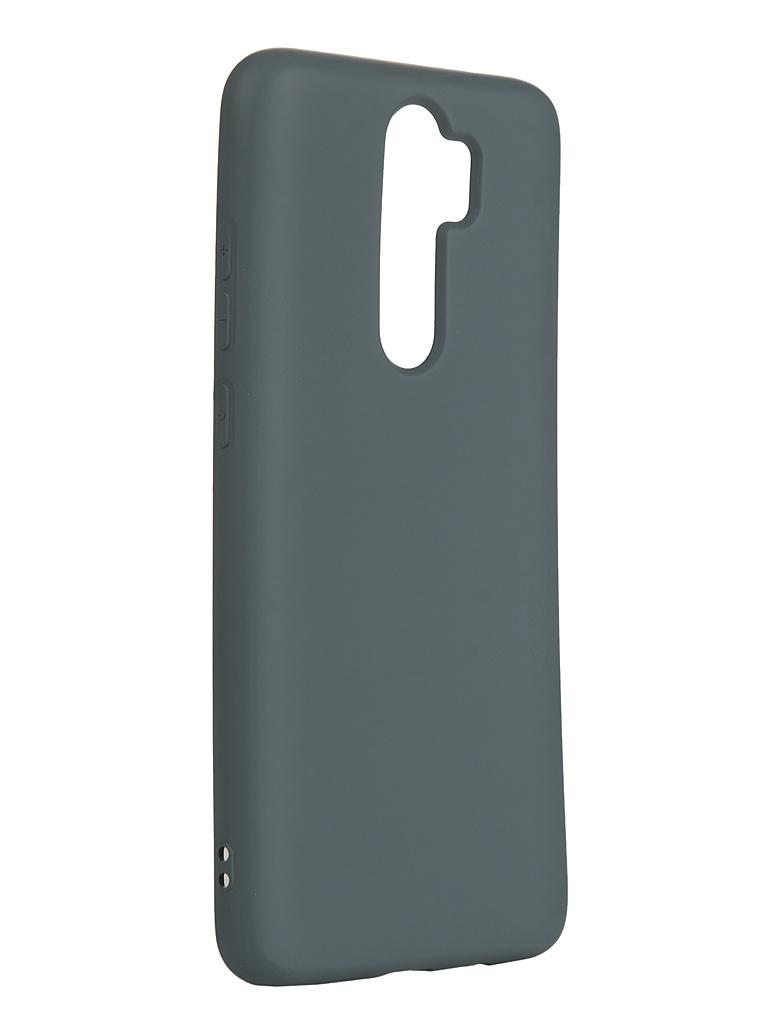 Чехол Neypo для Xiaomi Redmi Note 8 Pro Silicone Case 2.0mm Dark Green NSC16037
