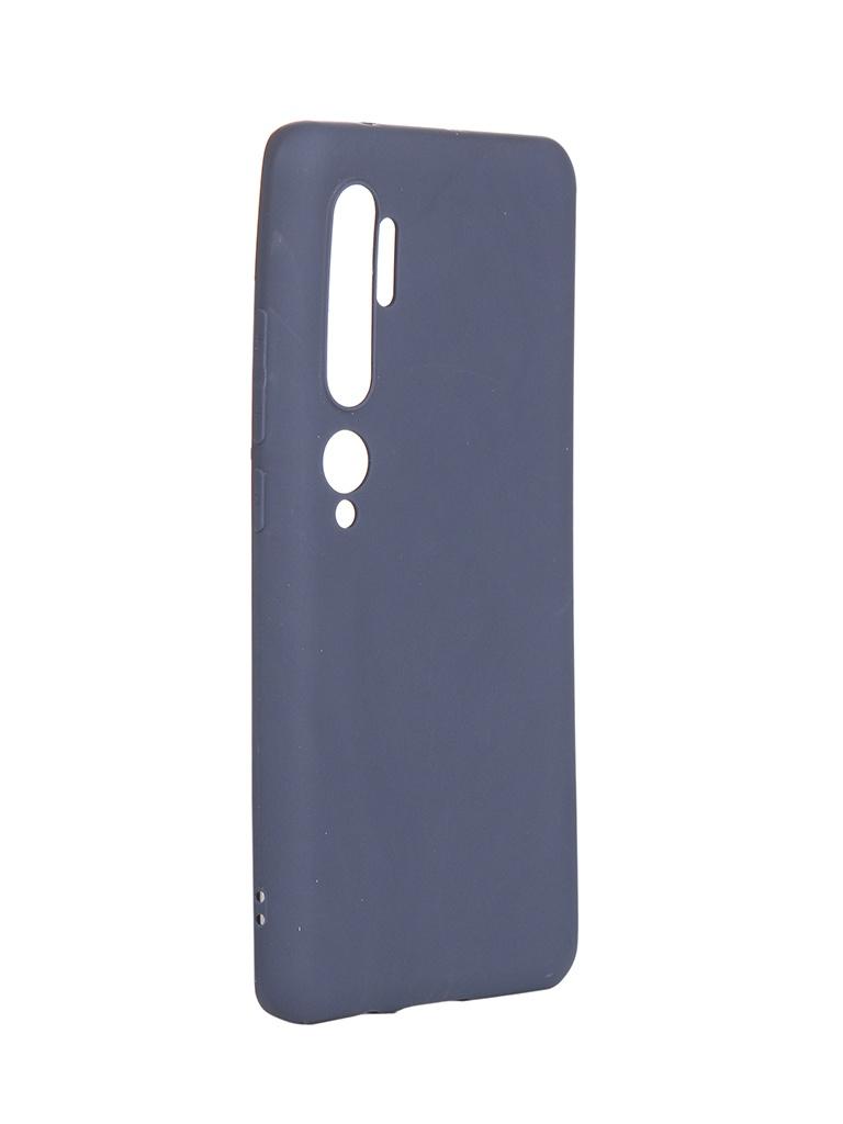 Чехол Neypo для Xiaomi Mi Note 10 Soft Matte Silicone Dark Blue NST16165 фото