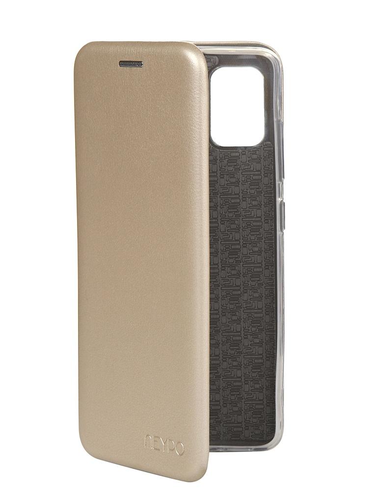Чехол Neypo для Samsung Galaxy A51 2020 Premium Gold NSB16218
