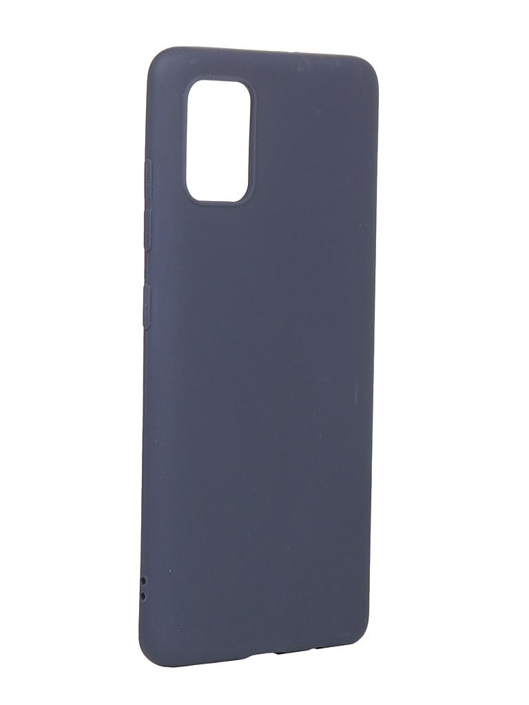 Чехол Neypo для Samsung Galaxy A51 2020 Soft Matte Silicone Dark Blue NST16147