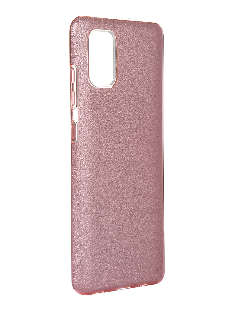 Чехол Neypo для Samsung Galaxy A51 2020 Brilliant Silicone Pink Crystals NBRL16114