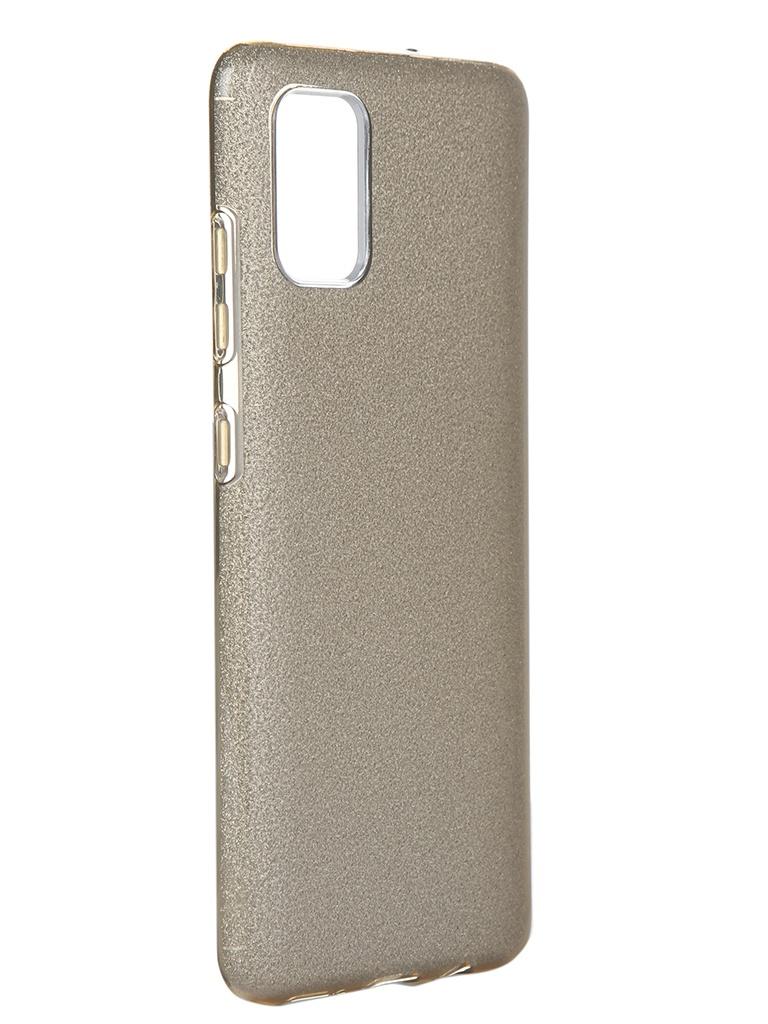 Чехол Neypo для Samsung Galaxy A51 2020 Brilliant Silicone Gold Crystals NBRL16112