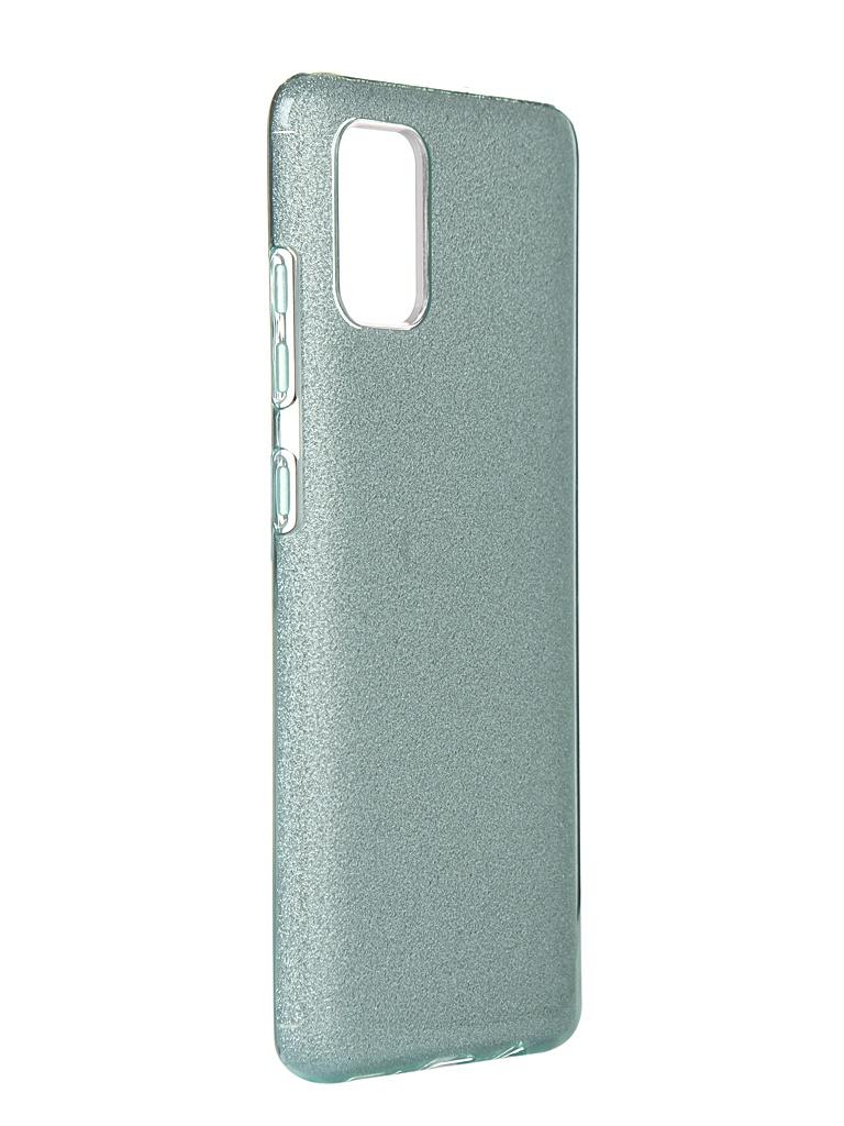 Чехол Neypo для Samsung Galaxy A51 2020 Brilliant Silicone Turquoise Crystals NBRL16110