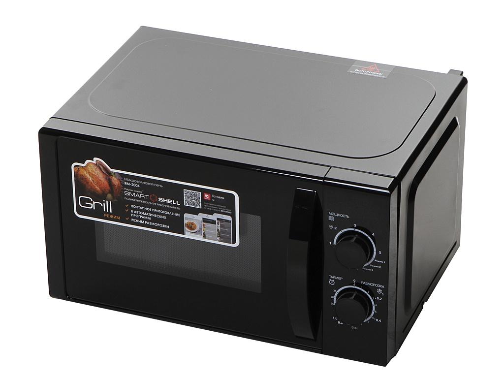 Микроволновая печь REDMOND RM-2004