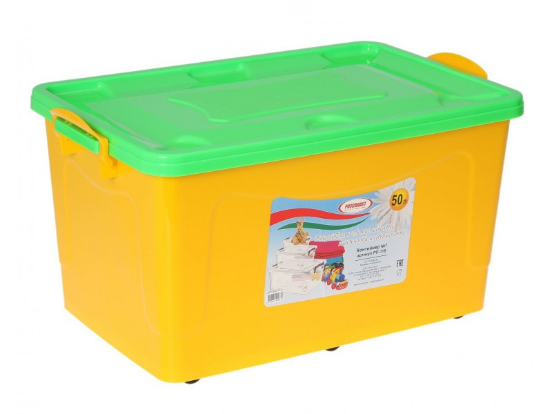 Контейнер для хранения Росспласт 50L Yellow-Light Green
