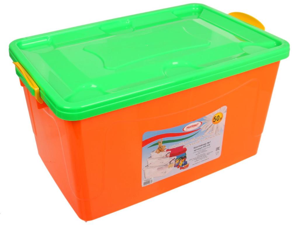 Контейнер для хранения Росспласт 50L Orange-Light Green