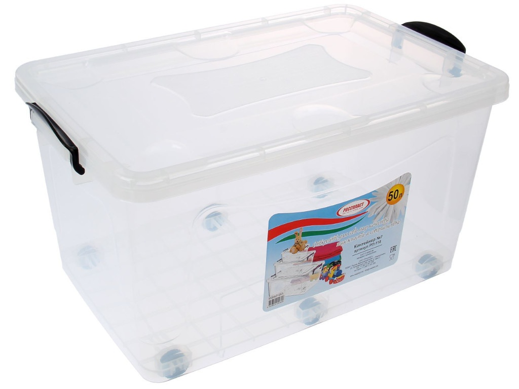 Контейнер для хранения Росспласт 50L Transparent