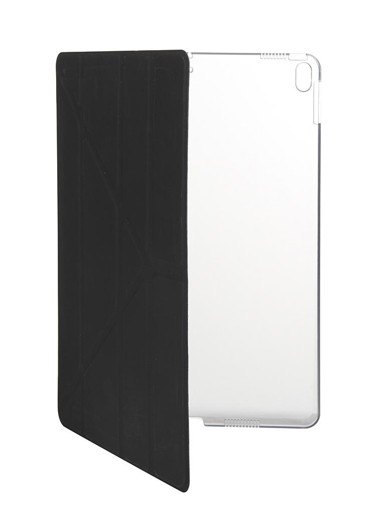 Чехол-подставка mObility для APPLE iPad Pro 10.5 Y Black УТ000017686