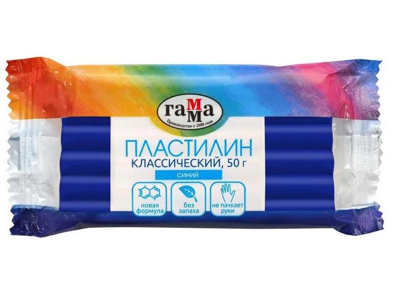 Набор для лепки Гамма Пластилин Классический 50g Blue 270818_13