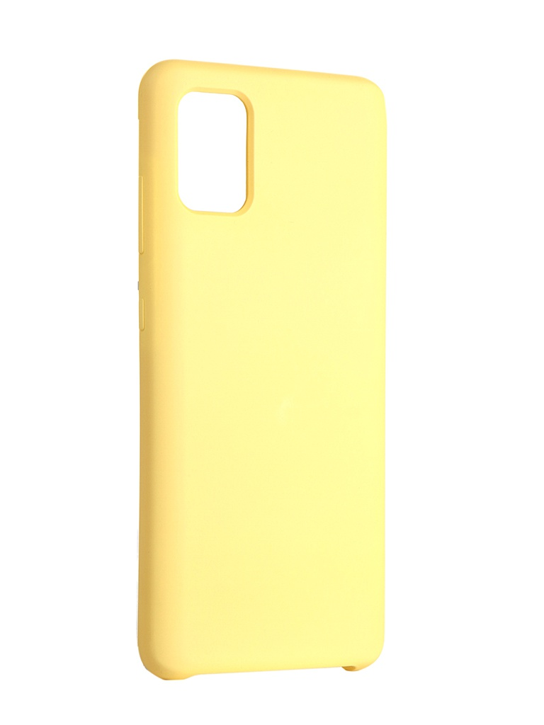 Чехол Neypo для Samsung A51 (2020) Hard Case Yellow NHC16287