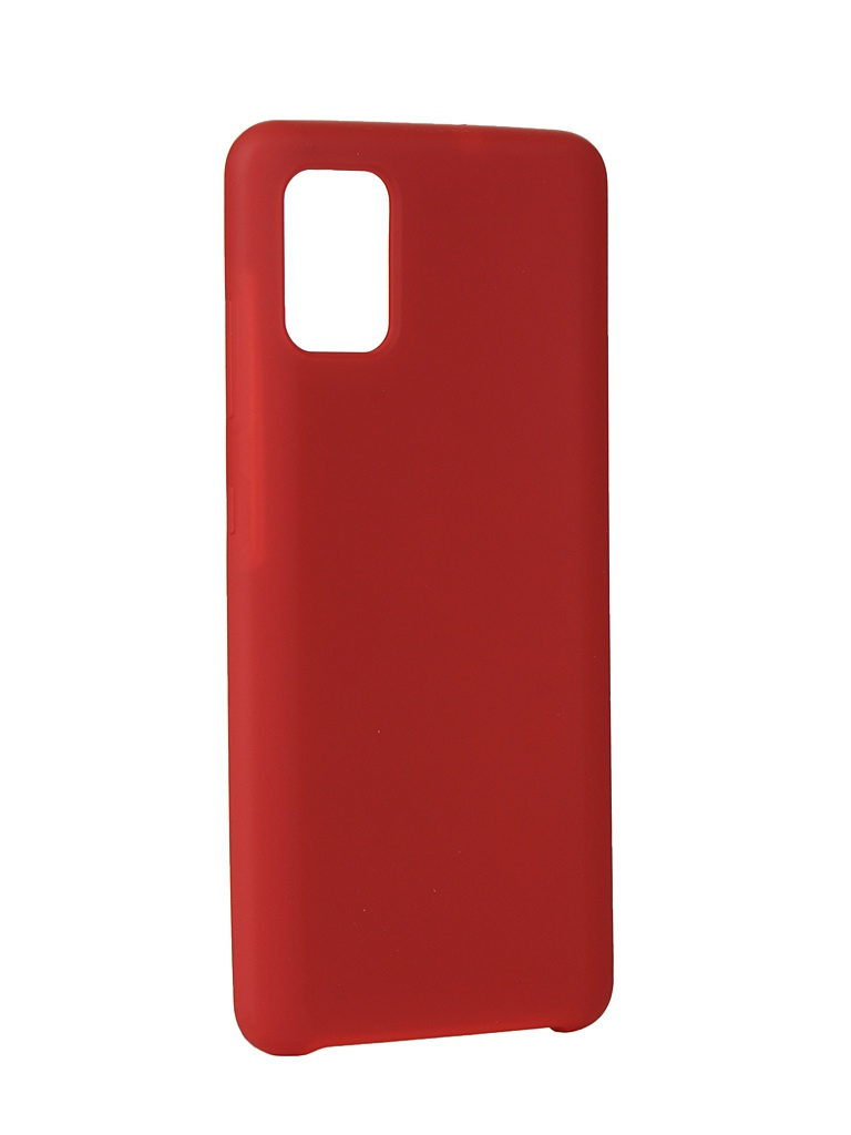 Чехол Neypo для Samsung A51 (2020) Hard Case Red NHC16288