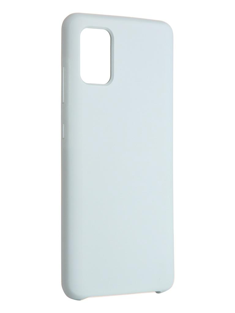 Чехол Neypo для Samsung A51 (2020) Hard Case Mint NHC16289